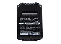 Аккумулятор DeWalt DCD985L2 (4000mAh ) CameronSino