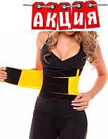 Пояс для похудения  утягивающий, поддерживающий Hot Shapers Power Belt. АКЦИЯ