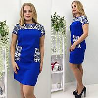Платье женское Brand Батал