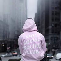"""Толстовка с принтом A.S.S.C. """"Antisocial social club """" розовая культовая"""