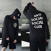 "Толстовка A.S.S.C.""Anti Social social club"" | мужская"