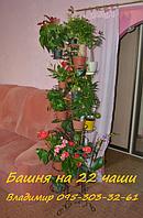 """Подставка для цветов """"Башня  на 22 чаши"""""""