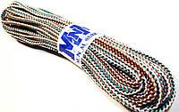 Веревки бельевые (6mm/15m) плетеные, цветные, фото 1