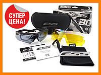 Тактические защитные очки ESS Crossbow, 3 линзы + чехол. Лучшая цена.