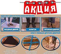 Придверный коврик Clean Step Mat. АКЦИЯ