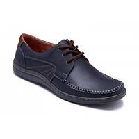 Качественные и удобные мужские кожаные туфли р.40-45 взрослым и детям в офис, школу, повседнев, цвет черный