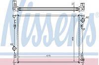 Радиатор охлаждения CHRYSLER 300C (04-)/ DODGE MAGNUM (04-)