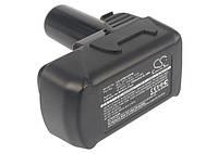 Аккумулятор Hitachi DS10DFL (1500mAh ) CameronSino