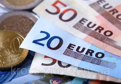 Евро идёт вниз!