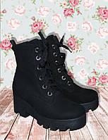 Ботинки зимние Модель №48