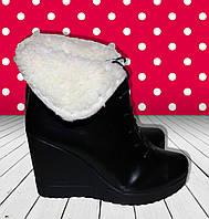 Ботинки зимние Модель №60