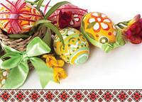 Вітаємо з Великодніми святами!!