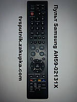 Пульт Samsung AH59-02131X