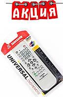 Универсальный пульт для DVD E230. АКЦИЯ