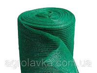 Сетка затеняющая 60%, 1,2м*100м, зеленая, 55г/кв.м., Украина