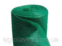 Сітка затінююча 60% затінювання, 2м*100м, зелена, Украина