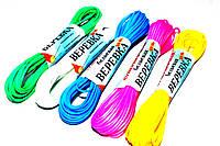 Веревки бельевые (2mm/13m) пластиковые, цветные