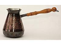 Кофейная турка 500мл TUR7, Медная кофейная турка с узором Восток, Турка медная, турка для кофе, Джезва, джезвы
