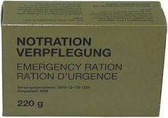 Рацион аварийного питания армии Бундесвера 220г MSI 40328