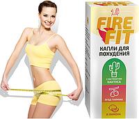 Капли для похудения Fire Fit, эффективное средство для похудения, препарат для борьбы с лишним весом