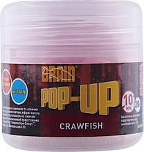 Бойлы Brain Pop-Up F1 Craw Fish (речной рак) 10 mm 20 gr