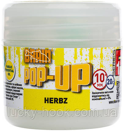 Бойлы Brain Pop-Up F1 HERBZ (мята с чесноком) 10 mm 20 gr, фото 2