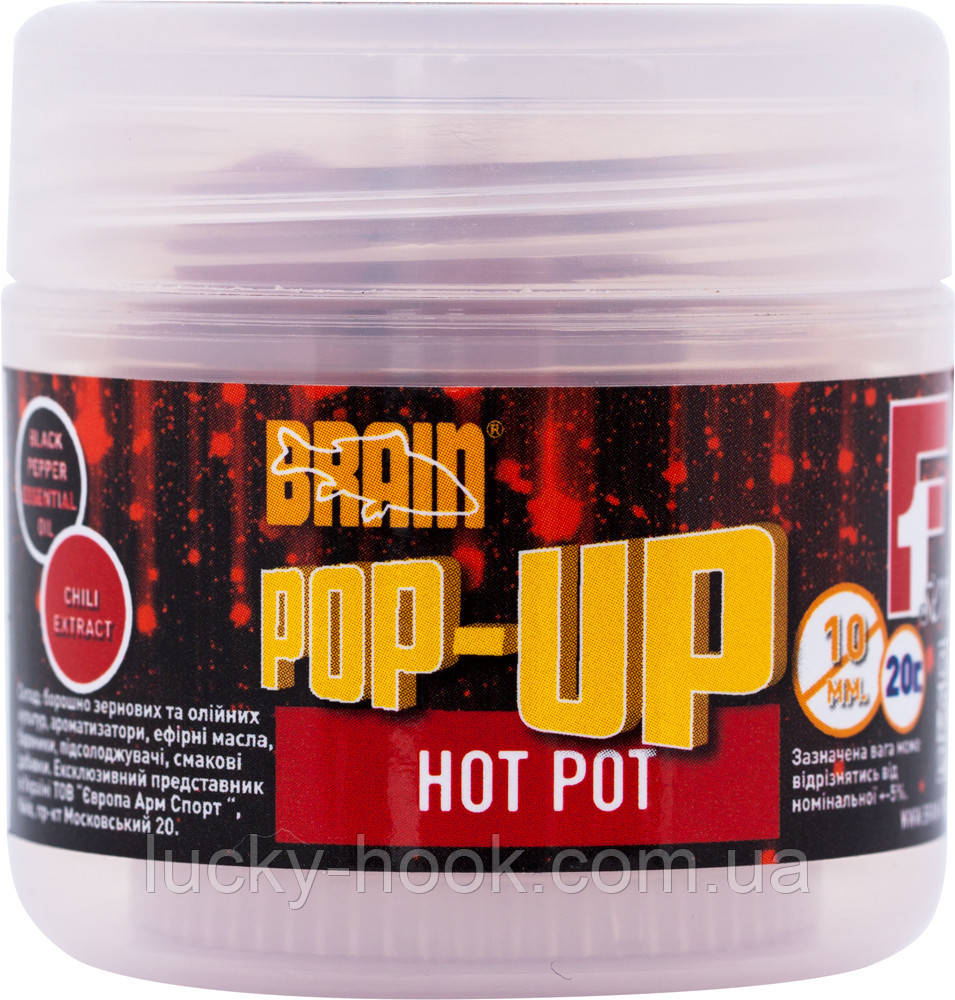 Бойлы Brain Pop-Up F1 Hot pot (специи) 10 mm 20 gr