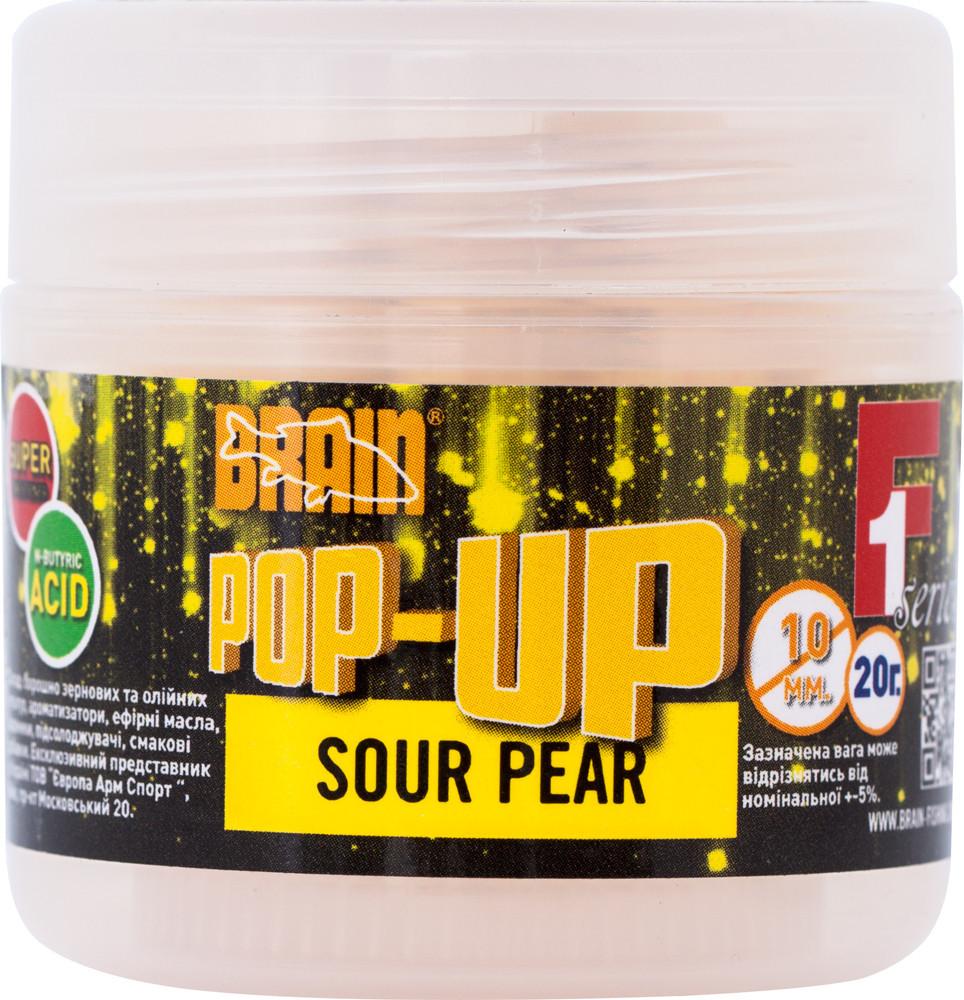 Бойлы Brain Pop-Up F1 Sour Pear (груша) 10 mm 20 gr