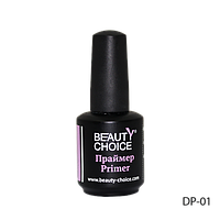 Праймер Beauty choice 18 ml