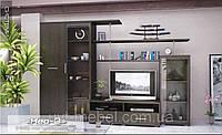 Гостиная Нео-3 (Мебель-Сервис)
