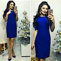 Платье женское, модель 766, электрик, фото 1