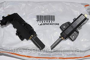 Щетки угольные 13,5 x 4,9 x 34 mm C00194594 электродвигателя C.E.SET для стиральных машин
