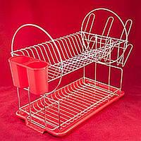 Сушилка для посуды металлическая двухъярусная 385*230*357 мм Empire EM9788