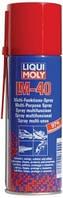 Универсальное средство LM-40 Liqui Moly 8048