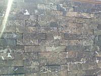Лапша колотая из мрамора(имперадор дарк ) ( цвет коричневый) 3х10, турция