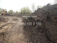Чернозем Киев (098) 159 0 159