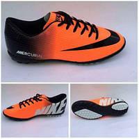 Сороконожки Nike Mercurial 40-44