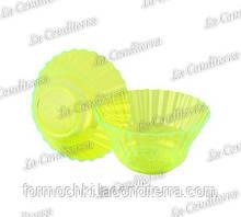 Жовта пластикова креманка «Ondulina» 345 (250 мл)
