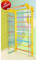 Спортивний куточок «ЛЕВЕНЯ» з мотузковим набором (стандартний комплект)
