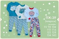 Пижама детская ПЖ39  тм Бемби