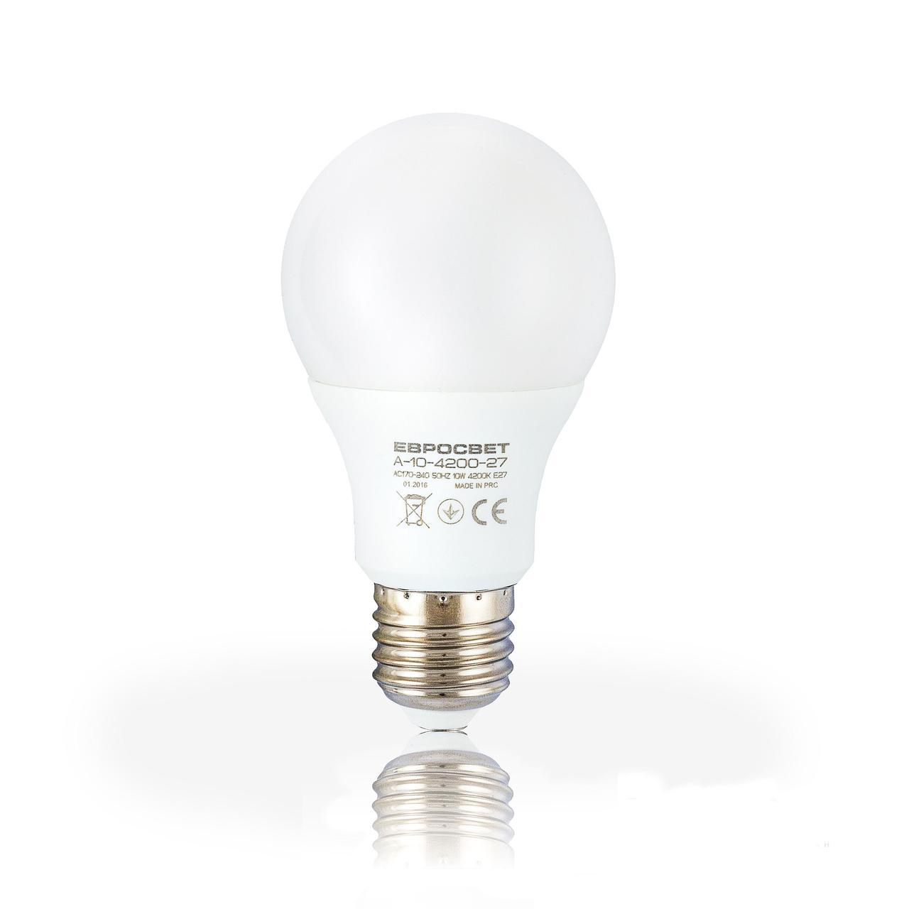 Лампа светодиодная 10вт Е27 4200К