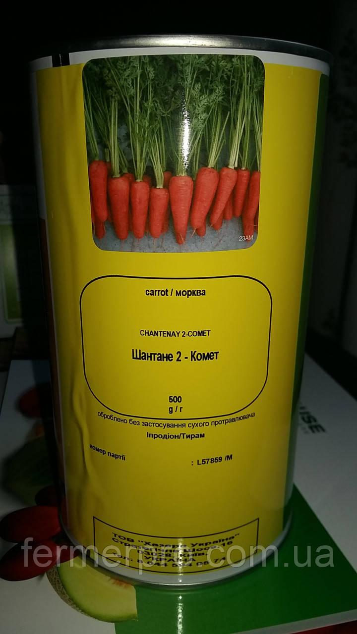 Семена моркови Шантане 2-Комет 0,5 кг Hazera
