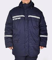 Китель (куртка) форменный МНС Украины зимний (Служба спасения) - синий - 92-44