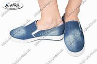 Женские слипоны синие (Код: 8801)
