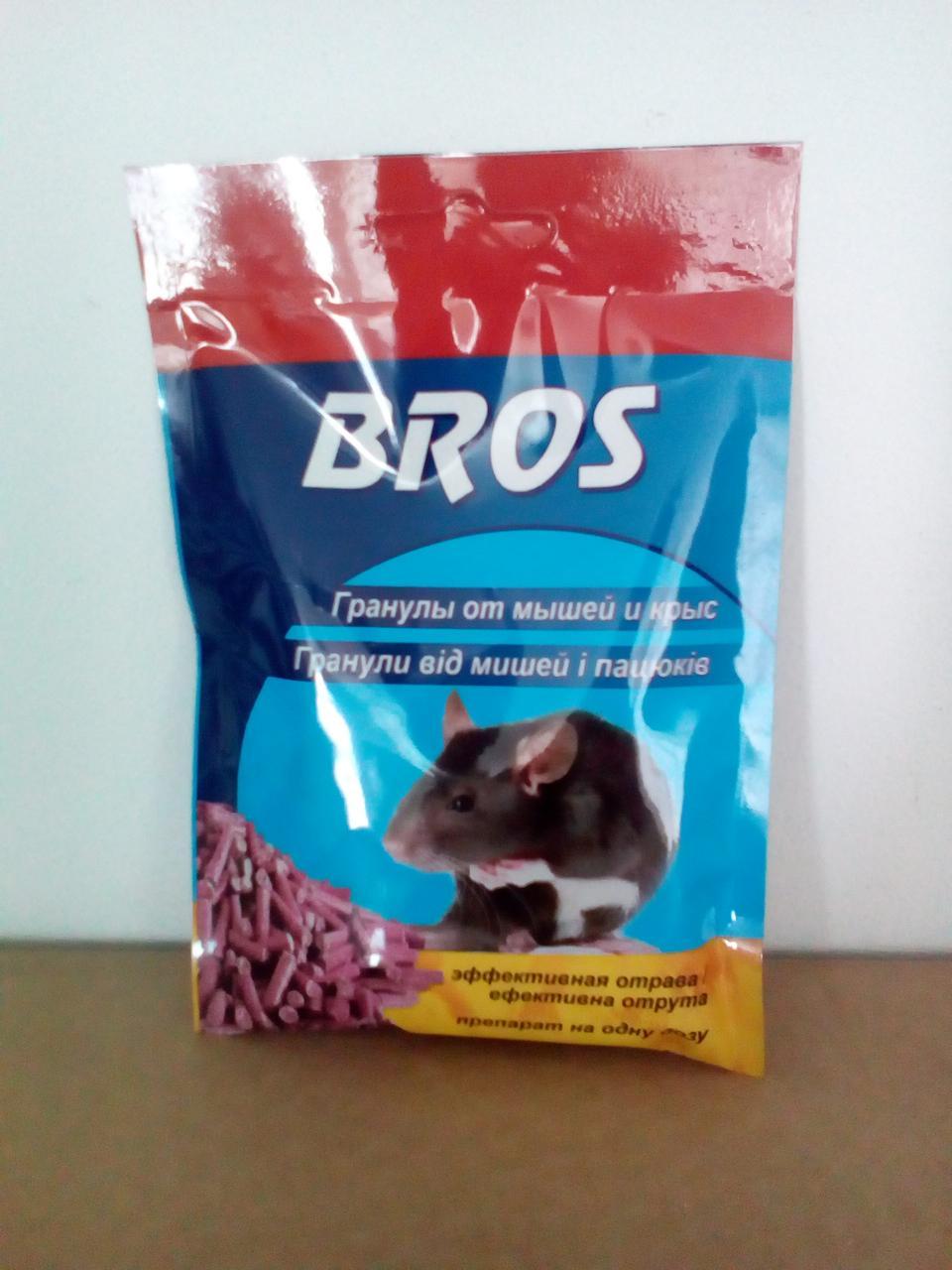 """Родентицидний засіб 'BROS Гранули від мишей і пацюків"""" 90гр"""