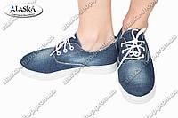 Женские слипоны джинсовые (Код: 8828)