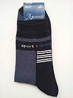 Мужские носки Ляминор  27-29