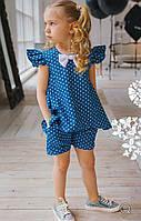 Шикарный костюм блуза с шортами для девочки