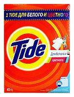 Порошок Tide 2 в 1 Для белого и цветного для ручной стирки - 450 г.