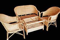 Комплект плетённой мебели из лозы CA_198.  В комплекте 1 диван 3х местный, 2 кресла, стол журнальный. Садовая мебель. Сделано в Индии.
